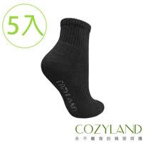 【COZYLAND 頂級除臭機能襪】防護運動襪(絲絨黑)x5雙★免運★