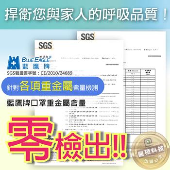 【藍鷹牌】台灣製 幼兒平面三層式不織布口罩 50入(藍/粉/綠)