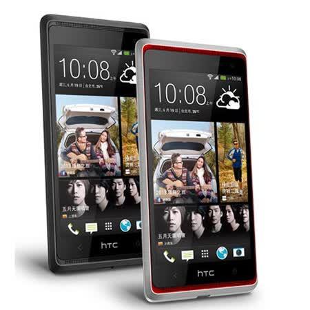 HTC Desire 600 4.5吋4核心進階智慧機