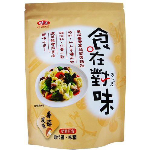 味王食在對味-香菇風味500G