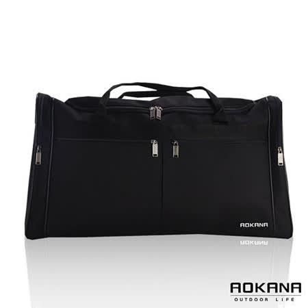 AOKANA奧卡納 MIT台灣製造 YKK拉鍊 輕量防潑水尼龍休閒旅行袋 行李袋(黑)436