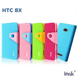 IMAK HTC 8X 十字纹撞色皮套