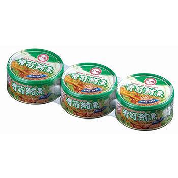 台糖香筍鮪魚170G*3