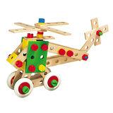 【德國HEROS木製積木】建構積木盒裝 150pcs-31512