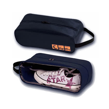 【iSFun】旅行專用*鞋用透視收納袋/黑