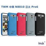 IMAK TWM 中興 N8010 亞太 Pro6 牛仔超薄亮彩保護殼