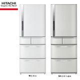 HITACHI日立 477公升日本原裝變頻五門冰箱(RS49CMJ)送安裝