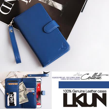 【韓國原裝潮牌 LKUN】LG Optimus G Pro E988 專用保護皮套 100%高級牛皮皮套㊣ (深藍)