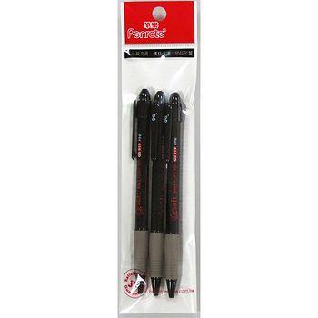 筆樂極速0.5mm中油筆-黑色3入