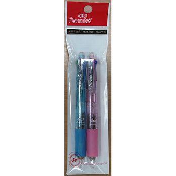 筆樂5IN1機能筆(2入)