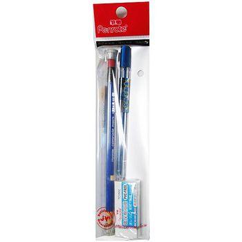 筆樂全自動鉛筆組(附鉛芯及橡皮擦)