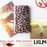 【韓國原裝潮牌 LKUN】Samsung Note2 N7100 專用保護皮套 100%高級牛皮皮套㊣ (經典粉紅豹紋)
