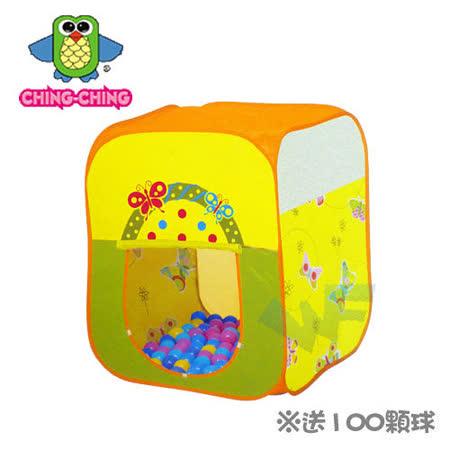 《親親Ching Ching》蝴蝶方形球屋 + 100球