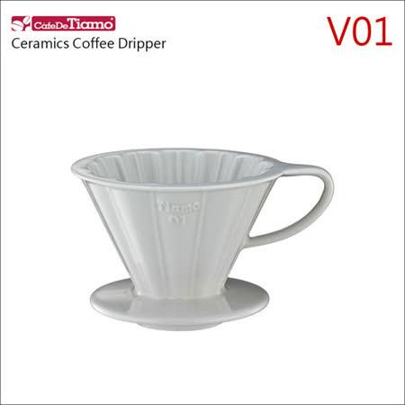 Tiamo V01 花瓣 陶瓷咖啡濾杯組【白色】附濾紙.量匙.滴水盤 1-2杯份 (HG5535 W)