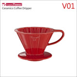 Tiamo V01 花瓣 陶瓷咖啡濾杯組【紅色】附濾紙.量匙.滴水盤 1-2杯份 (HG5535 R)