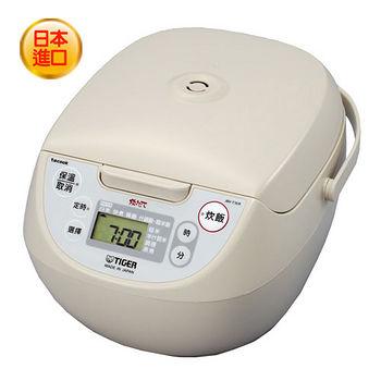 虎牌電子鍋10人份微電腦JBV-T18R_日本原裝