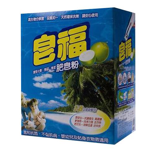 皂福高效能濃縮肥皂粉2.2KG