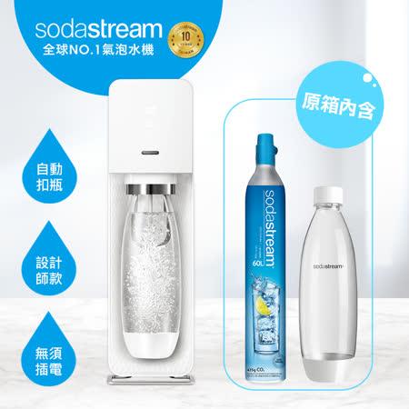 SodaStream SOURCE氣泡水機(兩色可選) 送Sodastream 有機糖漿(口味隨機) X2