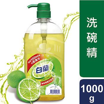 全新白蘭動力配方洗碗精(檸檬)1kg
