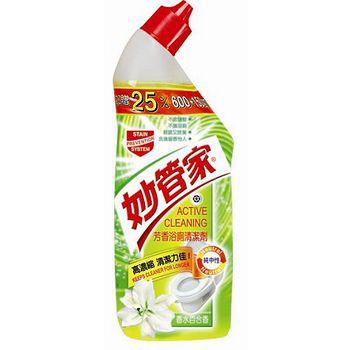 妙管家中性浴廁清潔劑-香水百合750G