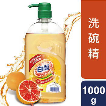 全新白蘭動力配方洗碗精(鮮柚)1kg