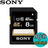 SONY 8GB SDHC Clas10 UHS-I 高速記憶卡