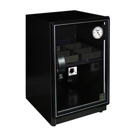 收藏家加倍型主機專業電子防潮箱 DX-56