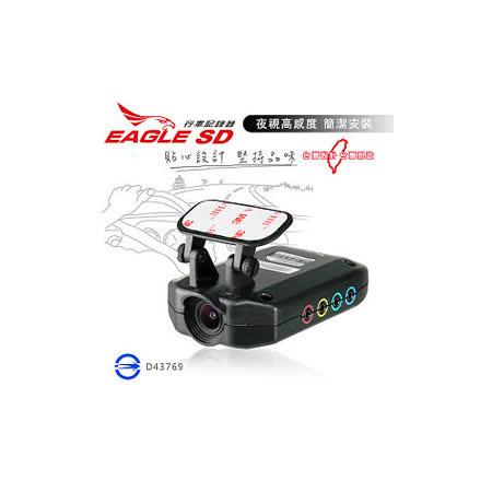 FLEXMEDIA EAGLE SD 行車記錄器