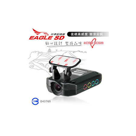 FLEXMEDIA EAGLE SD 行車記錄器