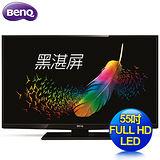 BenQ 55吋FHD LED液晶顯示器+視訊盒(55RV6600) 送HDMI線+數位天線+清潔組+高容量行動電源
