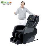 【強生CHANSON】元氣達人健康按摩椅CS-7206