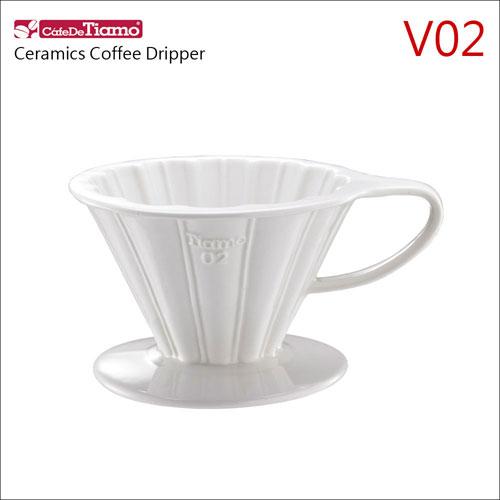 Tiamo V02 花瓣 陶瓷咖啡濾杯組~白色~附濾紙.量匙.滴水盤 2~4杯份 ^(HG