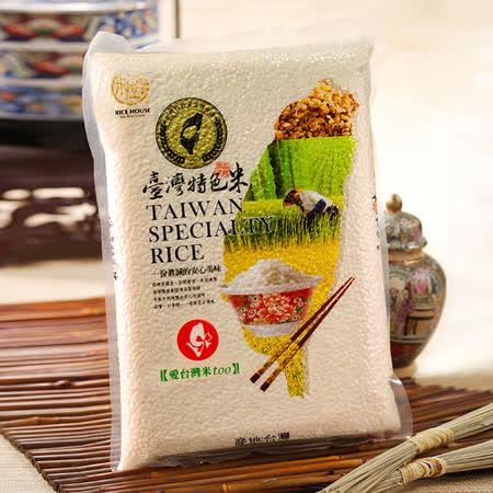 米屋台灣特色壽司米2kg(6包)