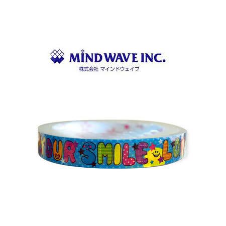 日本 MIND WAVE 可愛膠帶-Happy for you