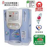 晶工10.2L光控節能溫熱全自動開飲機JD-4205