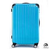 AOU微笑旅行 28吋 隨箱式TSA海關鎖鏡面硬殼箱 靜音雙跑車輪(土耳其藍)90-009A
