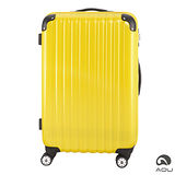 AOU微笑旅行 28吋 隨箱式TSA海關鎖鏡面硬殼箱 靜音雙跑車輪(檸檬黃)90-009A