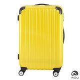 AOU微笑旅行 24吋 隨箱式TSA海關鎖鏡面硬殼箱 靜音雙跑車輪(檸檬黃)90-009B