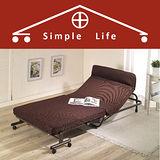 《Simple Life》頭部14段+背部14段超值雙調整波浪折疊床