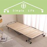 《Simple Life》天然木無段折疊床~夏天大熱賣