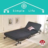 《Simple Life》超值床組10cm14段式單人折疊床