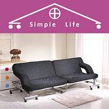 《Simple Life》免組裝14段加長型雙人座沙發/床