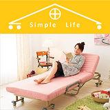 《Simple Life》14段記憶棉折疊床-米白色(送可拆洗床包)