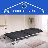 《Simple Life》無段式收納折疊床首選