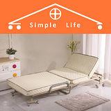《Simple Life》免組裝6段菱格紋記憶綿折疊床(米白)