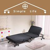 《Simple Life》免組裝6段菱格紋記憶綿折疊床(黑)