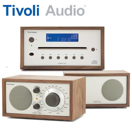 Tivoli Audio CD組合音響(米白/胡桃木)