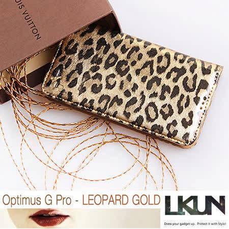 【韓國原裝潮牌 LKUN】LG Optimus G Pro E988 專用保護皮套 100%高級牛皮皮套㊣ (經典豹紋)