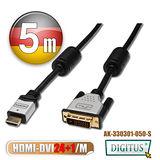 曜兆DIGITUS HDMI轉DVI-D (24+1)互轉線-5公尺(公-公)