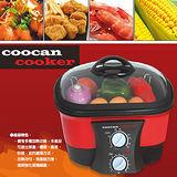 限量特售↘【COOCAN】多功能全能料理鍋